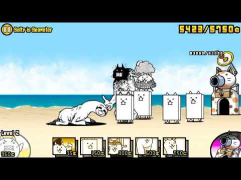 [The Battle Cats] SoL - Swimming Cats - Salty is Seawater (2 Star)