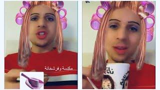 مرحلة دخول الشتاء 🌧مع عمرو مسكون بشخصية فتحية الحلبية 😂