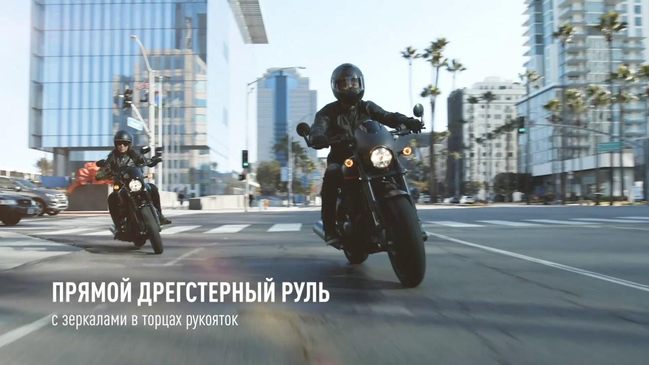 Street Rod Harley-Davidson 2020