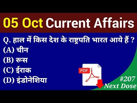 Next Dose #207 | 5 October 2018 Current Affairs | Daily Current Affairs | Current Affairs In Hindi