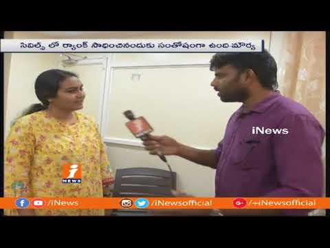 Face To Face With Civils 100th Ranker Mourya | Exclusive Interview  | iNews