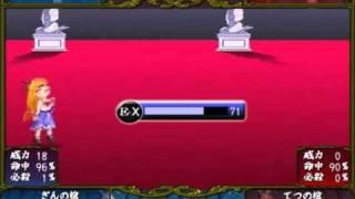 Touhou Chemblem - Low Turn Run: Prologue (Touhou x Fire Emblem RPG)