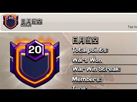 THE ONLY LEVEL 20 CLAN IN THE WORLD | Clash Of Clans