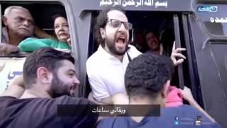البلاتوه | أغنية عمرنا بيضيع في مواصلات