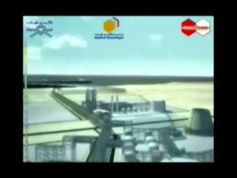 Abu Dhabi National Chemicals Company ( ChemaWEyaat)