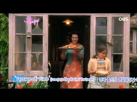 영화 '초콜릿'OST_Passage of time