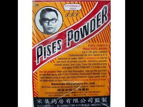 Антибактериальная присыпка «Pises Powder» (раны, угри)