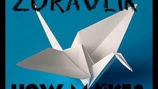 Ира:Как сделать журавлика из бумаги?