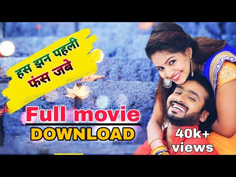 how-to-download-cg-movie-||-new-cg-movie-kase-download-kare||-download-cg-movie-by-gaukaran-jaisawal