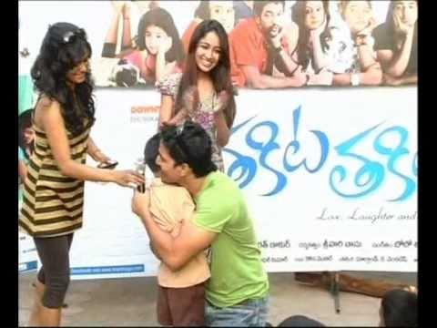 Filmi Special - Thakita Thakita Moive...