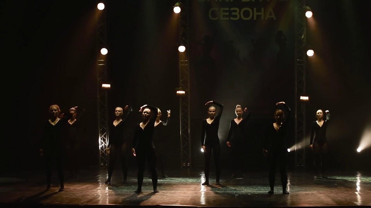 legla-smotret-video-tantsevalnogo-kollektiva-aysedora