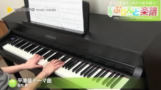 使用した楽譜はコチラ http://www.print-gakufu.com/score/detail/93576...
