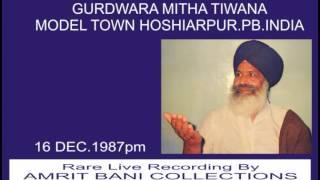 Guru Nanak Dev Ji Dhan Hai By Bhai Bakhshish Singh Ji Ragi Ex. Hajuri Ragi Sri Darbar Sahib Amritsar