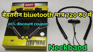 Best KDM Neckband Wireless Earphone with Magnetic Ear Buds Sweatproof unboxing amp real review hindi