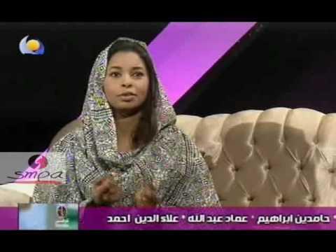 الشاعره وئام كمال الدين 3 حبيتك Youtube