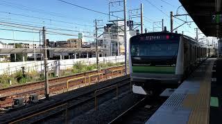 E233系HO20 快速 桜木町行き 長津田発車
