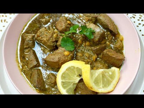 قورمه جگر  liver Korma Recipe