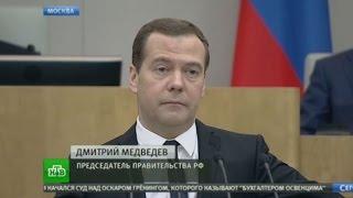 Презентация Sky Way Президенту России | Как Реально Заработать Деньги в Интернете Россия