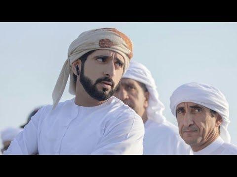 Sheikh Hamdan Crown Prince of Dubai In Bahrain