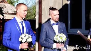 Wedding Выкуп Anton&Katya. Рева Анатолий 097-484-1333