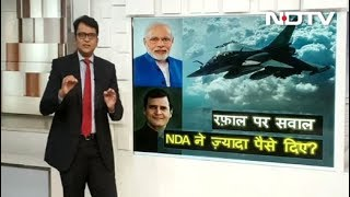 Simple Samachar: What is the Rafale Deal Controversy All About?