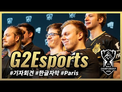 g2-esports-press-conference-before-facing-fpx-at-worlds-finals-2019