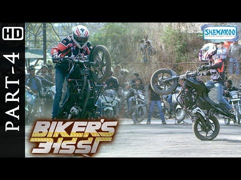 Biker's Adda Part 4 (HD) - बायकर्स अड्डा - Santosh Juwekar - Prarthana Behere - 15 Minutes Movie