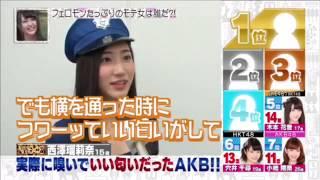 るりりんことNMB48西澤瑠莉奈ちゃんの笑顔に癒されて下さい.