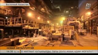 Отечественный гигант цветной металлургии приступает к реализации масштабного проекта