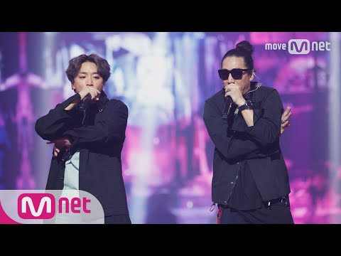 Show Me The Money6 [풀버전] TEAM 타이거JK & BIZZY @ 프로듀서 특별공연 Full Ver. 170721 EP.4