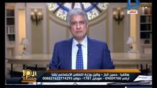 العاشرة مساء|أغرب جريمة نصب على طريقة أفلام عادل امام فى محافظة قنا
