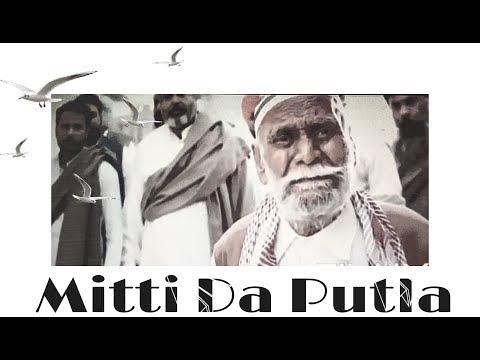 Mitti Da Putla | Cover Song | Lahoriye | Amrinder Gill | Gurshabad | Gurmoh | Rani Tatt |