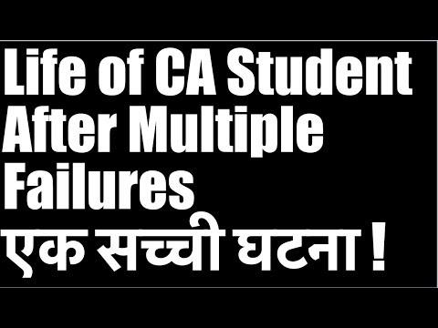 Life of CA Student After Multiple Failures   एक सच्ची घटना !