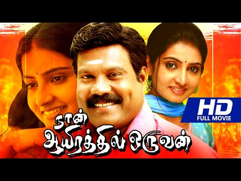 Tamil New Movies 2016 Full Movie HindiDubbed # Tamil Dubbed Hollywood Movies Full Movie HD 2016