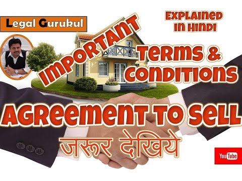 Agreement to Sell - Its Importance - Important Terms and Conditions Explained in Hindi