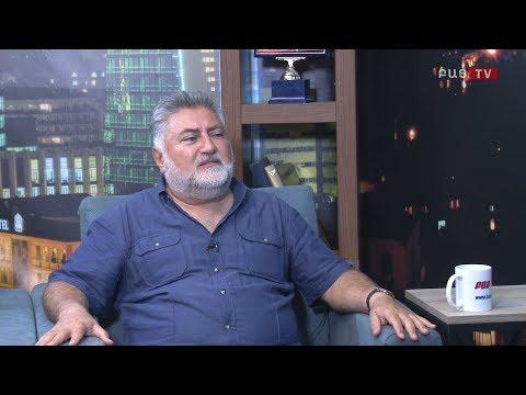 BAC TV․ Բաց երեկո  ծրագրի  հյուրն է քաղաքագետ Արա  Պապյանը