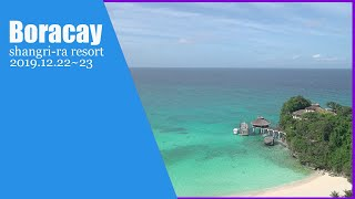 보라카이 여행 (Boracay day1)/보라카…