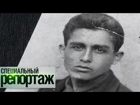 Армянские герои большой войны || Специальный репортаж