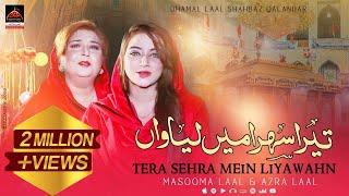 Dhamal - Tera Sehra Mein Liyawahn - Masooma Lal & Azra Lal – 2019