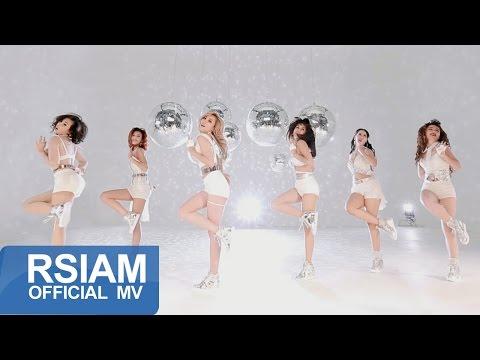 โสดอยู่รู้ยัง (Single Lady) : สโมสรชิมิ [Official MV] โปรเจ็คท์ สโมสร สโมโสด
