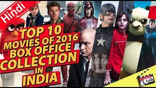 Top 10 2016 Hollywood Movies Collection In India [Explained In Hindi]