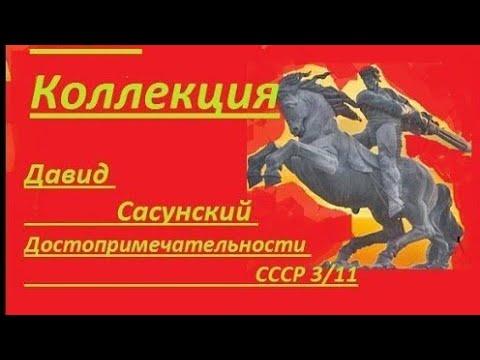 5 рублей  серия