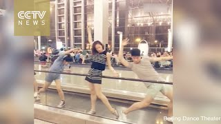 Watch: ballet dancers' impromptu performance at airport terminal an online hit
