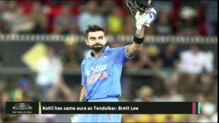 Brett Lee compared Virat Kohli with Sachin Tendulkar