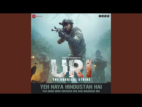 The Surgical Strike Mp3