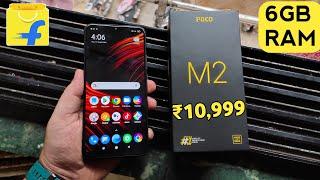 Poco M2 (6GB) - Flipkart First Sale Unit Unboxing & Review | ₹10,999 Me Tabahi Phone 🔥🔥