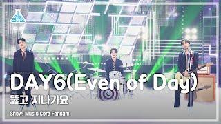 [예능연구소 4K] 데이식스 직캠 '뚫고 지나가요' (DAY6(Even of Day) FanCam) @Show!MusicCore 210717