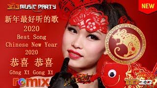 Remix Chinese New Year 2020 Nonstop Chinese New Year 2020 Vol 2《 新年快樂 新年最好听的歌 2020 》