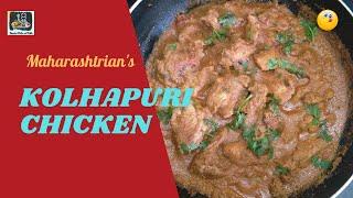 Maharashtrian style KOLHAPURI CHICKEN  Chicken Kolhapuri recipe  Signature Dishes and Crafts