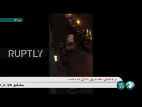 Iran: Bus attack leaves three officers dead amid clashes with Sufi sect